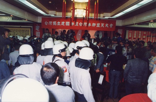 台湾独立运动大事记 WUFI Events of Taiwan Independence